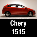 Participa en SAV y gana un Chery 0km !!! Auto oficial de la seleccion Chilena